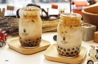 2018 11 13 104341 - 台中南屯︱超紅的層次感黑糖珍珠拿鐵 J.W. cafe