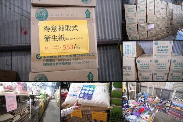 2018 11 14 133626 - 熱血採訪│台中海線最新300坪玩具批發店就在佳昇玩具批發