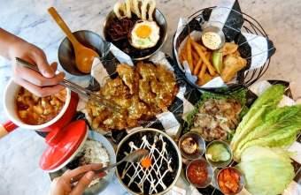 熱血採訪|KATZ 卡司 카츠|美味創意質感兼具的韓式料理 尹食堂韓式糖餅 免服務費提供插座 大魯閣新時代店