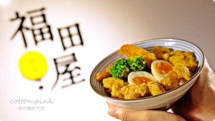 2018 11 20 211947 - 台中餐廳11月壽星優惠、滿額優惠、買一送一大搜查