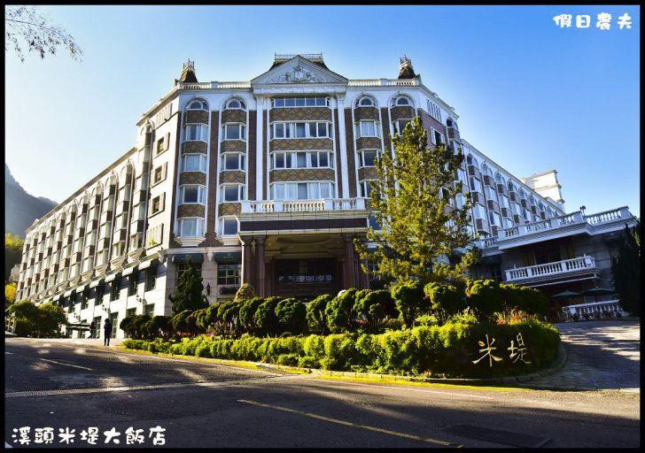 2018 11 29 150038 - 南投鹿谷鄉有什麼好玩好吃的?鹿谷鄉美食小吃餐廳景點懶人包