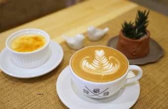 南投咖啡有什麼好推薦的?10間南投咖啡懶人包