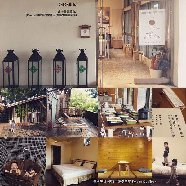 2018 12 10 144359 - 南投鹿谷鄉有什麼好玩好吃的?鹿谷鄉美食小吃餐廳景點懶人包