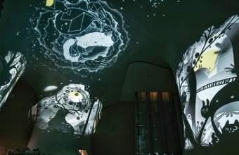 2018 12 19 223942 - 2018台中歌劇院最新聖誕活動開跑啦!限時兩周~魔幻曲牆光影秀免費參觀唷