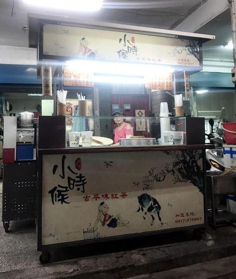 2019 01 17 140432 - 永春捷運站美食有哪些?8間永春美食餐廳懶人包