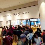 東客麵包DONQ |法國麵包布里歐丹麥可頌麵包專賣店 日本百年品牌 在台設立門市超過27年