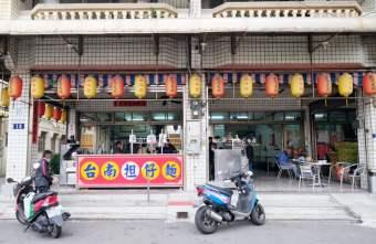 2019 01 18 234125 - 台南担仔麵-推爌肉飯和排骨飯,炸豆腐必點,梧棲在地美食,梧棲農會後方