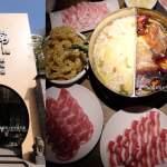 老常在麻辣鍋-輕井澤最新麻辣鍋品牌,特調烏梅汁無限暢飲,鍋底底料無限續加,白飯免費提供