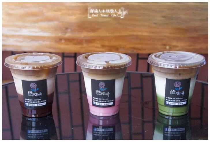2019 01 19 151028 - 彰化和美咖啡店、北斗咖啡廳、二林咖啡館、芳苑咖啡懶人包
