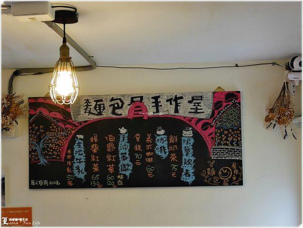 2019 01 19 161739 - 彰化花壇咖啡廳、鹿港咖啡店、社頭咖啡館懶人包