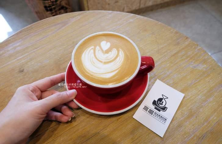 2019 01 19 170519 - 員林咖啡廳有哪些?19間彰化員林咖啡館懶人包