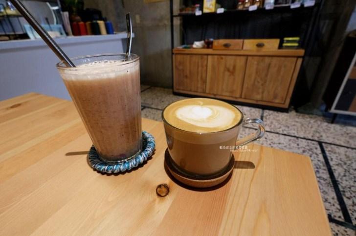2019 01 20 142702 - 彰化咖啡推薦有哪些?19間彰化咖啡廳懶人包