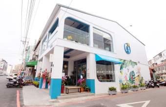 2019 01 23 005217 - 日青咖啡│網美咖啡館,藍白色系清新外觀,加分IG拍照打卡彩繪牆