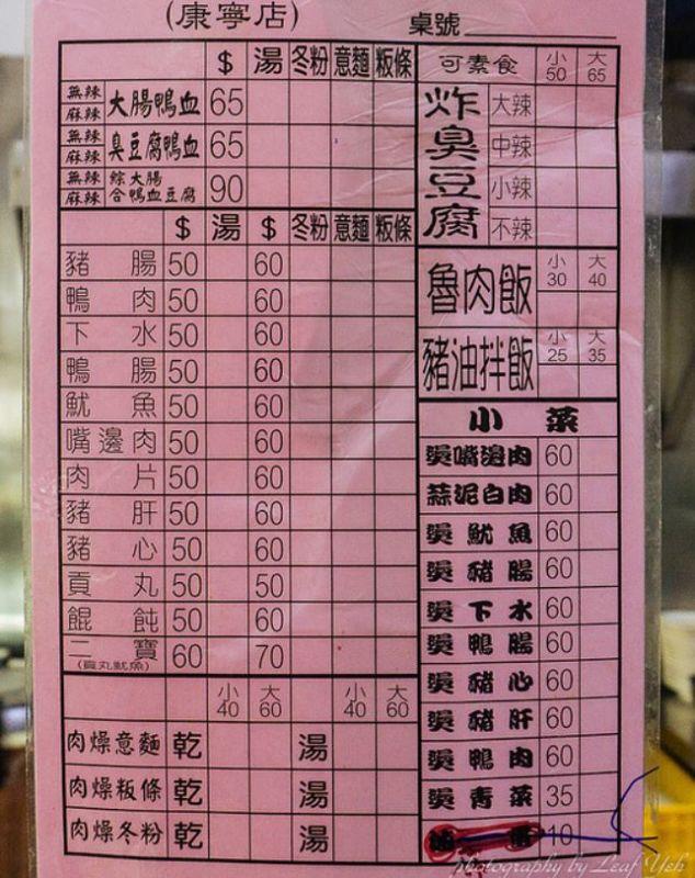2019 01 31 172715 - 內湖臭豆腐推薦│湖光市場周邊南京七里香臭豆腐,一口一口就是唰嘴