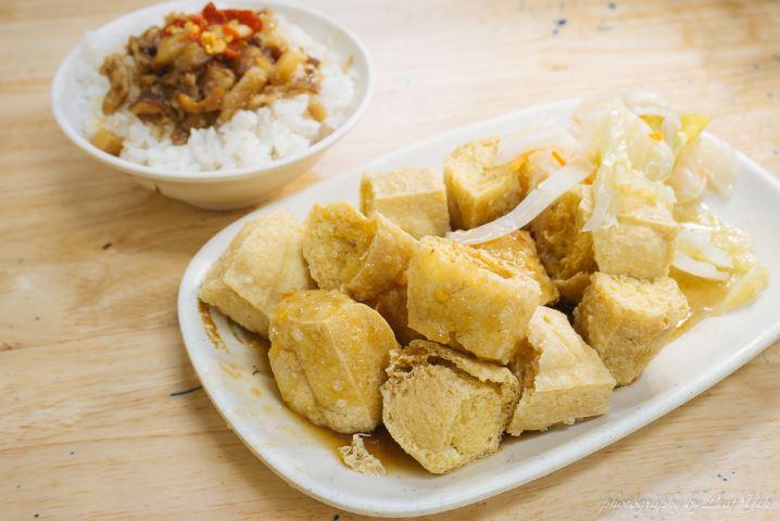 2019 01 31 173518 - 內湖臭豆腐推薦│湖光市場周邊南京七里香臭豆腐,一口一口就是唰嘴