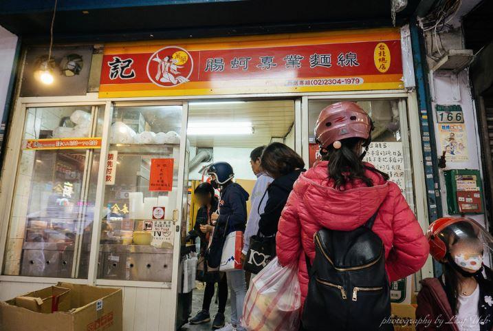 2019 02 02 232326 - 台北陳記專業蚵仔麵線搭配李家現烤黑豬肉香腸,萬華小吃這樣配也很妙
