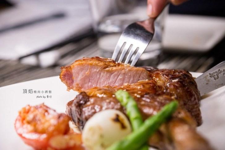 2019 02 15 125830 - 台北豬排推薦有哪些?21間台北豬排咖哩、豬排店、豬排飯懶人包
