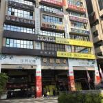 2019東協廣場美食、超市賣場、服飾百貨、1至3樓環境懶人包