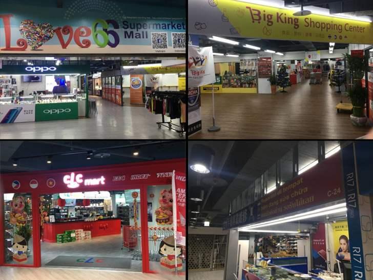 2019 02 16 202431 - 2019東協廣場美食、超市賣場、服飾百貨、1至3樓環境懶人包