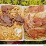 挑戰台中最便宜 | 永興街外帶牛排、雞腿排,加麵加蛋還送紅茶只要79元!!