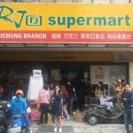 台中東南亞超市│超多零食的RJ Supermart ,千萬不要假日前往人潮擠爆了