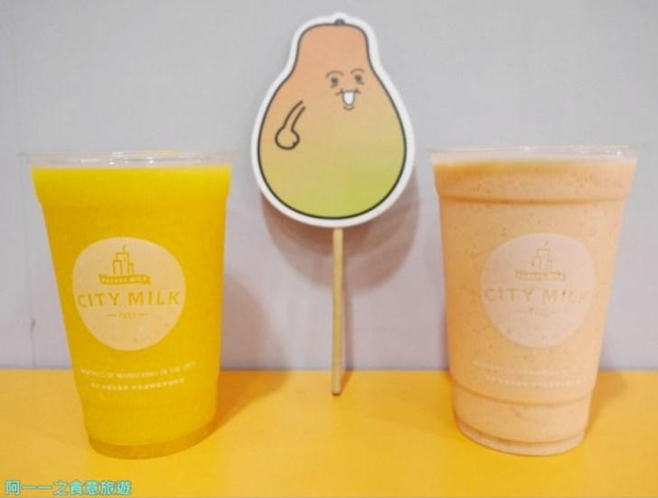 2019 02 20 124001 - 台北果汁店有哪些?10間台北有賣果汁餐廳懶人包