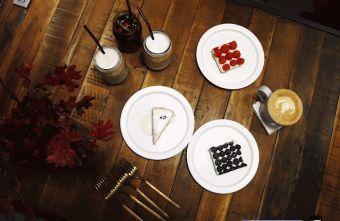2019 02 20 215944 - 【新竹美食】百分之二 咖啡 / 2/100 CAFE 一百種味道 二店,用餐環境可是寬廣,甜點也很精緻好吃!