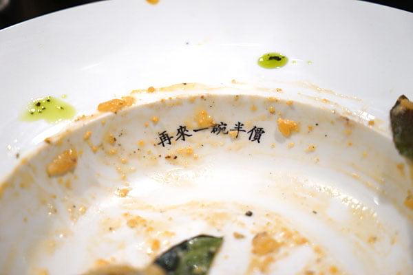 2019 02 24 161250 - 熱血採訪│台中壽星限定的義大利麵吃到飽就在高沐手作料理餐廳