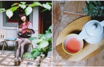 2019 02 25 130731 - 台北迪化街 鹹花生  啜杯茶享受陽光  老洋房裡的歲月靜好