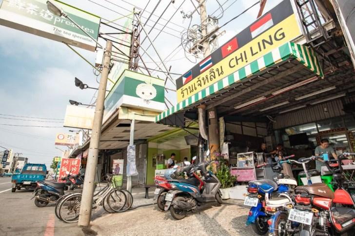 2019 03 19 002508 - 台南泰國料理,泰國人開的無菜單料理,用餐時刻很多外國人,店名我不會打