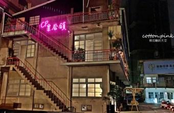 2019 03 19 153714 - 台中最新打卡熱點|CP皇后鎮~粉紅霓虹夜景超浪漫