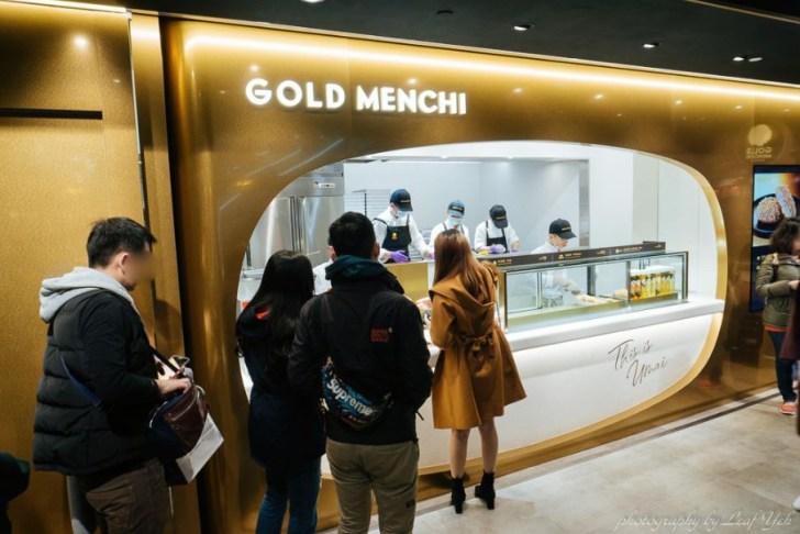 2019 03 23 142343 - 微風南山牛肉餅│金葉名氣餅gold menchi 你不能錯過的銅板美食
