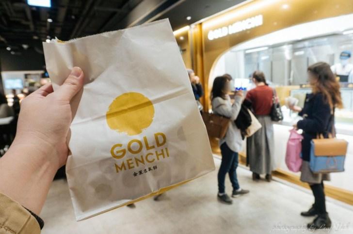 2019 03 23 142400 - 微風南山牛肉餅│金葉名氣餅gold menchi 你不能錯過的銅板美食
