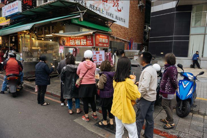 2019 03 23 221759 - 萬華小吃,吳家胡椒餅一次買4個一個只要25元,便宜到讓我懷疑人生