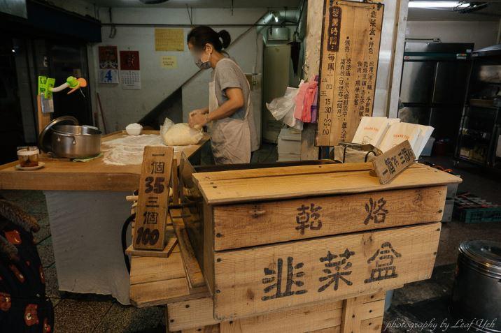 2019 03 23 231747 - 內湖乾烙韭菜盒│湖光市場下午茶,3個只要一百元