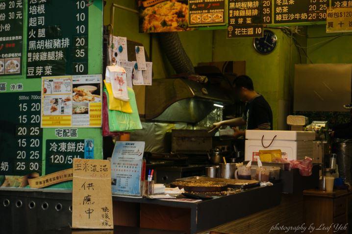 2019 03 24 145106 - 溫讚蔥油餅大王,吉成工業區下午茶美食,一次就讓人上癮