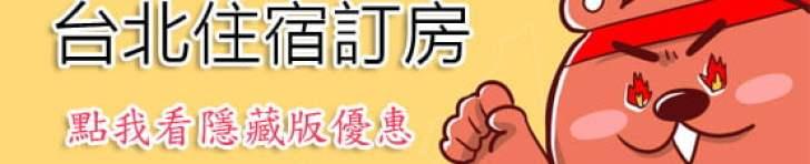 2019 03 27 015917 - 實踐大學美食餐廳有哪些?6間實踐大學周邊美食懶人包