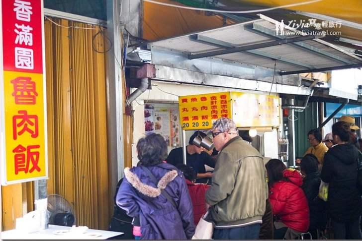 2019 03 27 141100 - 大同區臭豆腐、士林豆腐、萬華臭豆腐料理懶人包
