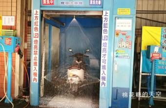 2019 03 28 234603 - 機車不用自己洗~台中一中旁自動洗車摩托車也能用!記得先看使用說明唷~