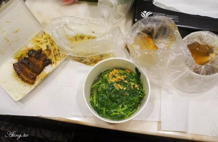 2019 04 02 094405 - 中山區滷肉飯、中正區滷肉飯、北投淡水區滷肉飯懶人包
