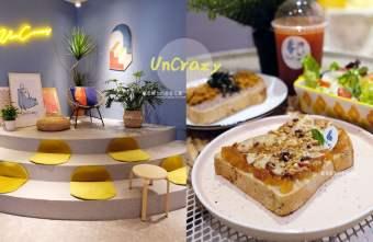 2019 04 03 001823 - UnCrazy這裏勿瘋-霧峰人氣韓系網美打卡早午餐店,柔和藍色舒適空間(已歇業)