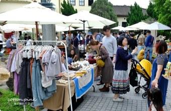 2019 04 05 135746 - 台中連假最文青的市集-小街咖啡散步祭,日本職人現場擺攤~咖啡、甜點、手作小物