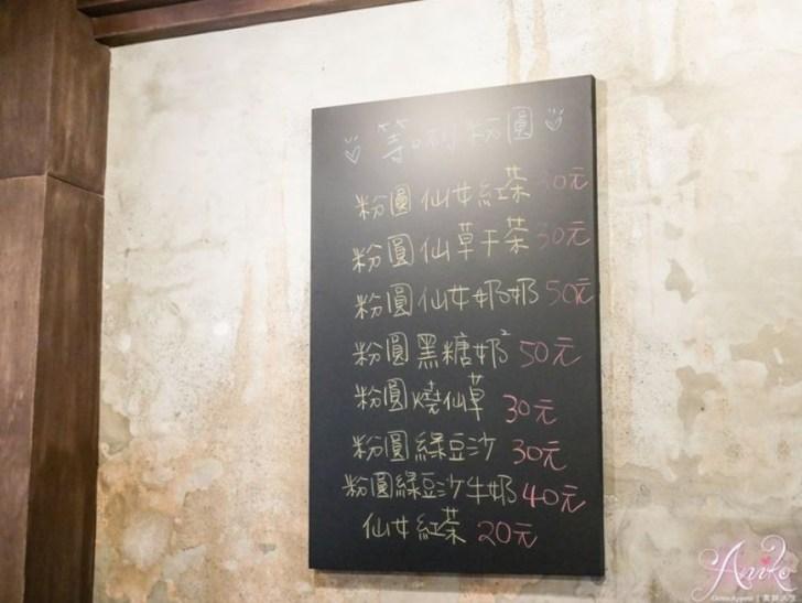 2019 04 10 144654 - 一定要等咧的台南飲料,千萬別錯過等咧-手工粉圓的古早味粉圓