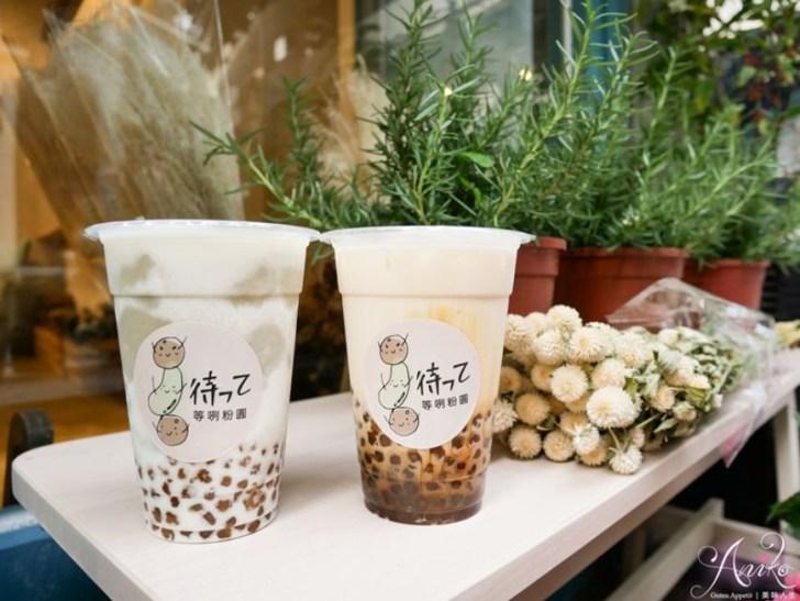 2019 04 10 144656 - 一定要等咧的台南飲料,千萬別錯過等咧-手工粉圓的古早味粉圓