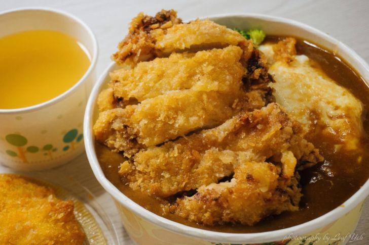 2019 04 14 133232 - 6間台北內湖丼飯、士林丼飯、南港丼飯懶人包
