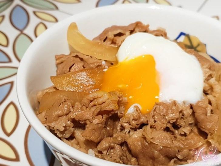 2019 04 14 144835 - 中山丼飯有什麼好吃的?11間台北中山區丼飯懶人包