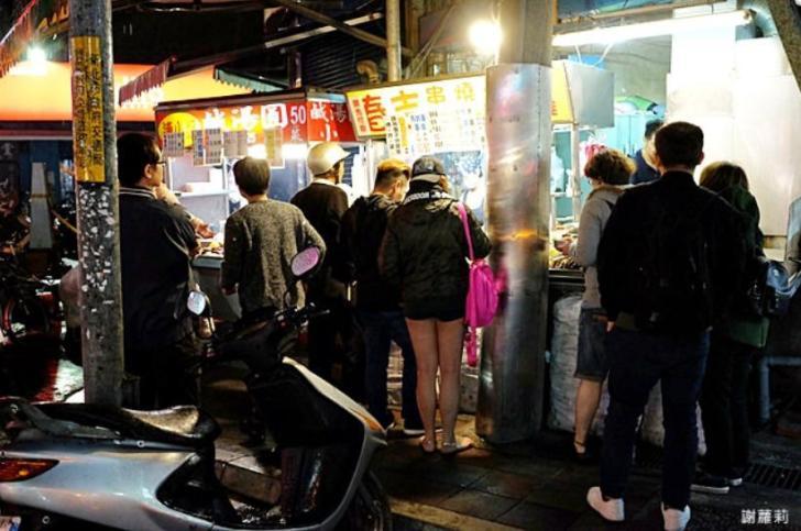 2019 04 16 170426 - 新北鹹酥雞有什麼好吃的?7間新北市鹹酥雞懶人包