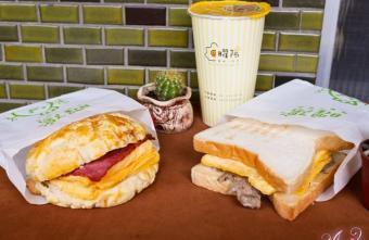 2019 04 23 151236 - 曜陽營養三明治,餐點豐富的西門路早餐,店內原料高達九成都是自製自產超安心