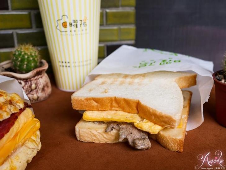 2019 04 23 151238 - 曜陽營養三明治,餐點豐富的西門路早餐,店內原料高達九成都是自製自產超安心