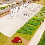 台中景點推薦│IG超夯打卡點筏子溪創意綠美化,再次打造台中美景新地標